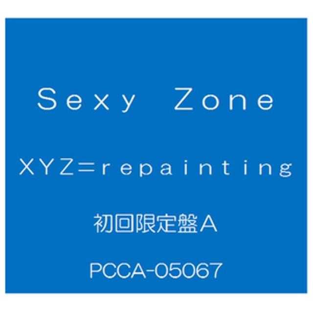 ポニーキャニオンSexy Zone / XYZ=repainting <初回限定盤A>【CD+DVD】PCCA-05067
