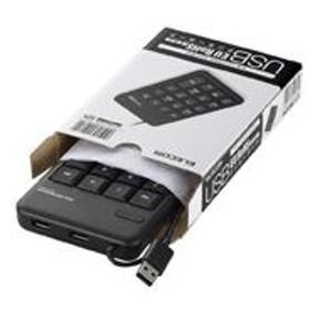 エレコムEU RoHS指令準拠USBハブ付テンキーボードブラックTK-TCM012BK/RS