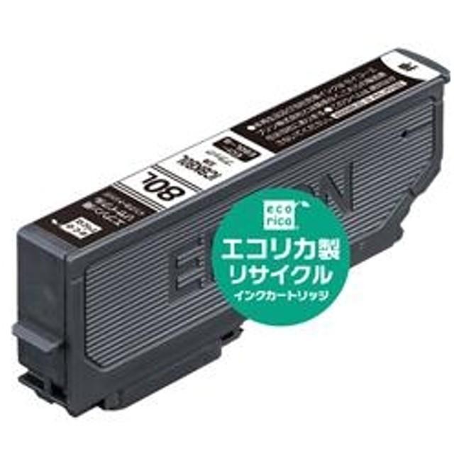 エコリカリサイクルインクカートリッジECI-E80L-B