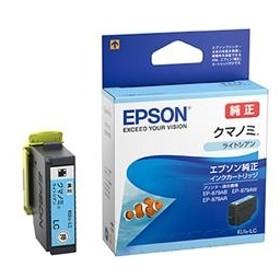 エプソンインクカートリッジライトシアンKUI-LC