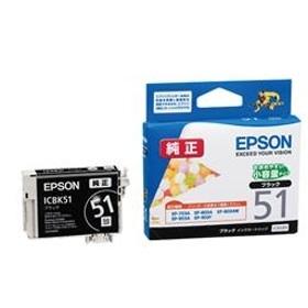 エプソンインクカートリッジブラックICBK51