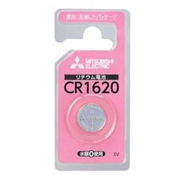 三菱リチウムコイン電池 1本入りCR1620D/1BP