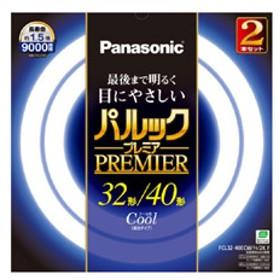 パナソニック32形+40形(30W+38W)丸型蛍光灯 クール色 2本入りパルックプレミアFCL3240ECWH2KF