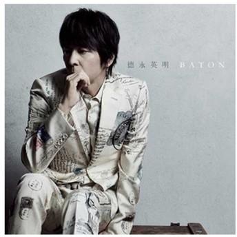 ユニバーサルミュージック徳永英明 / BATON(初回限定盤A)【CD+DVD】UMCK-9911