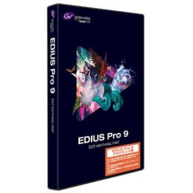 グラスバレーEDIUS Pro 9 アカデミック版 EPR9-STR-E-JPEDIUSPRO9ACWD