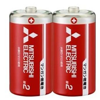 三菱単2形マンガン乾電池 2本入R14PD/2S