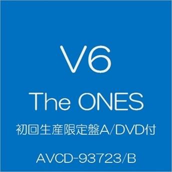 エイベックスV6 / The ONES(初回生産限定盤A/DVD付)【CD+DVD】AVCD-93723/B