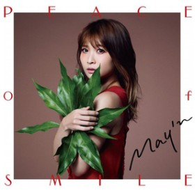 ビクターエンタテインメントMay'n / PEACE of SMILE(初回限定盤B)【CD】VTZL-135