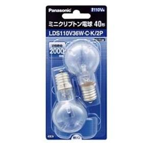パナソニックミニクリプトン電球 E17口金 36W クリア色 2本入りLDS110V36WCK2P