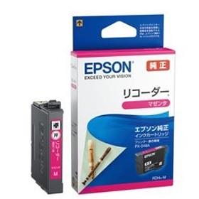 エプソンインクカートリッジRDH-M