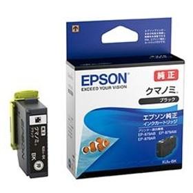 エプソンインクカートリッジブラックKUI-BK