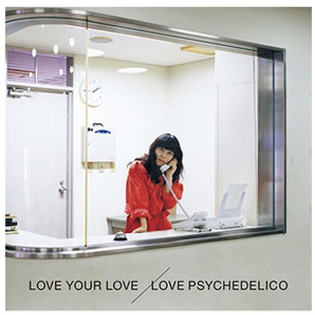 ビクターエンタテインメントLOVE PSYCHEDELICO / LOVE YOUR LOVE【CD】VICL-64802