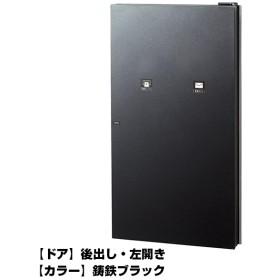 PANASONIC CTNR5911LTB 鋳鉄ブラック COMBO-int [宅配ボックス(住宅壁埋め込み専用・後出し・左開き)] その他の収納家具・収納用品