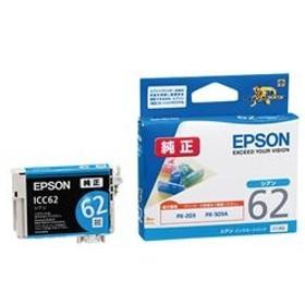 エプソンインクカートリッジシアンICC62