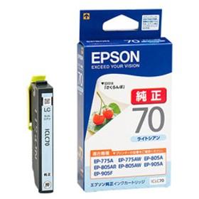 エプソンインクカートリッジライトシアンICLC70