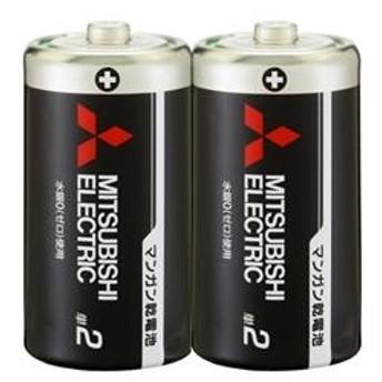 三菱単2形マンガン乾電池 2本入りR14PUD/2S