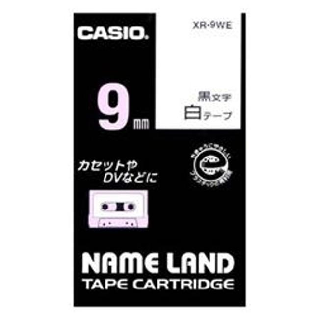 カシオカシオネームランドテープXR-9WE