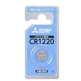 三菱リチウムコイン電池 1本入りCR1220D/1BP