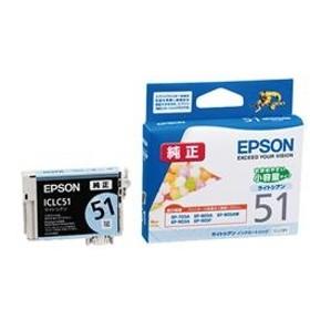 エプソンインクカートリッジライトシアンICLC51
