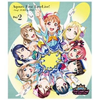 ワーナーホームビデオラブライブ!サンシャイン! Aqours First LoveLive! -Step! ZERO to ONE- Day2 【Blu-ray】LABX-8227/8