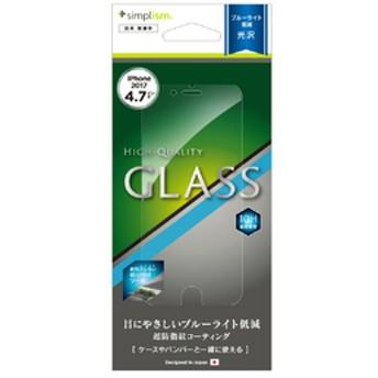 トリニティBluelight Reduction Tempered Glass for iPhone 8TR-IP174-GL-BCCC