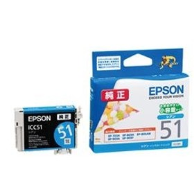 エプソンインクカートリッジシアンICC51