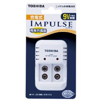 東芝6P形用充電器(充電式電池IMPULSE専用)IMPULSETNHC-622SC