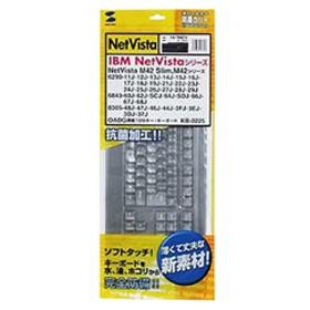 サンワサプライキーボード防塵カバーFA-TNETV
