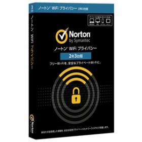 シマンテックノートン WiFi プライバシー 2年3台版ノ-トンWIFIプライバシ-2Y3ダイHDL