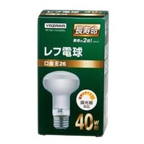 ヤザワ40W形・E26口金 白熱レフ電球 フロスト 38W電球タイプ 1個入りRF100110V38WL