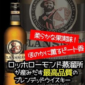 洋酒 ウイスキー クランスマン 40度 700ml ブレンデッド スコッチ