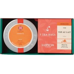 返品・キャンセル不可 ルピシア フレーバードティーとティーバッグのセット 23720058 食料品 紅茶 代引不可