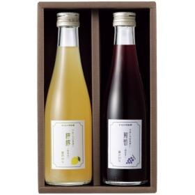 たかはた果樹園 フルーツビネガー2本 たまひよSHOP・たまひよの内祝い