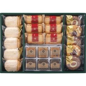 返品・キャンセル不可 ホテルオークラ 洋菓子アソートギフト YM-30 食料品 洋菓子 クッキー 代引不可