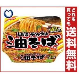 【送料無料】日清食品 日清デカうま 油そば 157g×12個入