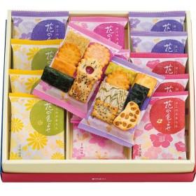 返品・キャンセル不可 新宿中村屋 花の色よせ 14袋 花の色よせ2号 食料品 和菓子 おかき・あられ 代引不可