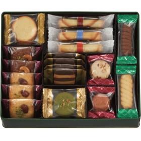 返品・キャンセル不可 ゴンチャロフ プロミネントアソート PR-20 食料品 洋菓子 多品種セット 代引不可