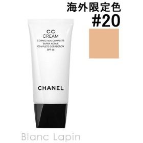 シャネル CHANEL CCクリームN #20 30ml [405651]【ポイント5倍】