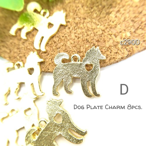 15mm Silver Yellow Plated Terrier Dog Pendant