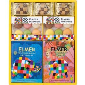 返品・キャンセル不可 エルマー クッキー&マカロン EC-100 食料品 洋菓子 焼き菓子 代引不可