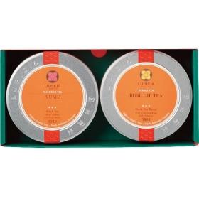 返品・キャンセル不可 ルピシア フレーバードティー2缶セット 23720059 食料品 紅茶 代引不可