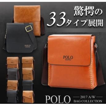 【送料無料】「POLO」人気シリーズバッグ驚愕の価格で登場!Qoo10で大人気のメンズバッグ 本革 ショルダーバッグ ビジネスバッグ メッセンジャーバッグ メンズバッグ 牛革 カジュアル バッグ