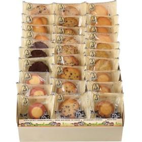 返品・キャンセル不可 アントステラ ステラズクッキー 58枚 E-50 食料品 洋菓子 クッキー 代引不可