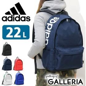 セール アディダス リュック adidas アディダスリュック 22L バッグ 通学 スクールバッグ リュックサック 55051 中学生 高校生