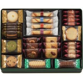 返品・キャンセル不可 ゴンチャロフ プロミネントアソート PR-30 食料品 洋菓子 多品種セット 代引不可