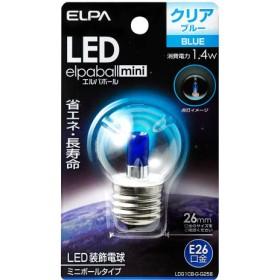 ELPA 朝日電器 LED電球 エルパボールmini 装飾電球ミニボールタイプG40形 1.4W 青色 E26 LDG1CB-G-G258