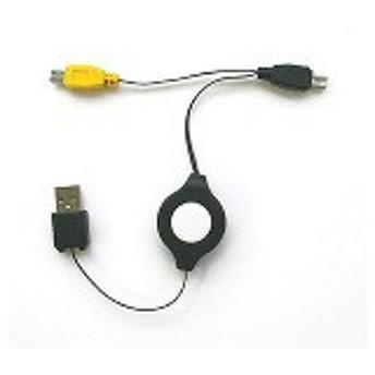 JTT Mio C323対応 USB充電ケーブル KCUSBC323(1コ入)[情報家電 その他]