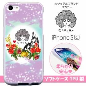 9500e126f5 スカラー/50385/スマホケース/スマホカバー/iPhone5C/TPU-ホワイト/アイフォン/