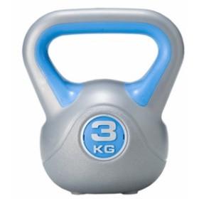 カワセ(KAWASE) ケトルダンベル3kg KW-778 【トレーニング 筋トレ バーベル】