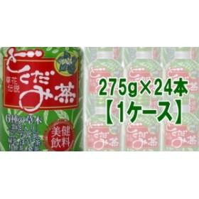 【うすき製薬】どくだみ茶  275g×24本 【1ケース】fs04gm